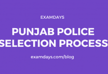 punjab police selection process