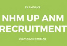 nhm up anm recruitment