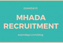 MHADA Recruitment 202