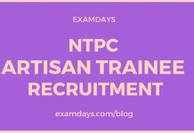 ntpc artisan trainee recruitment