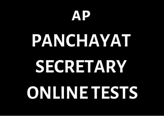 AP Panchayat TM Online Tests