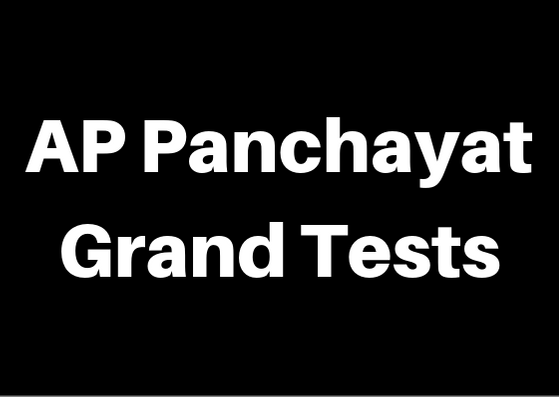 AP Panchayat Online Tests