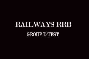 Railway RRB Group D Test
