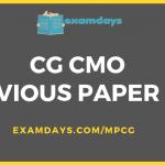 CG CMO PREVIOUS PAPER PDF