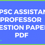 CGPSC Assistant Professor Question Papers