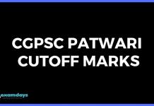 CGPSC Patwari Cutoff Marks