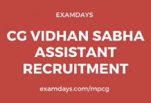 cg assistant recruitment