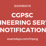 cgpsc engineering service notification