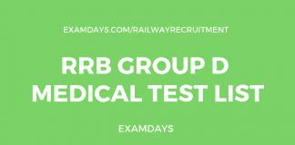 rrb group d medical test