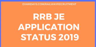 rrb je application status