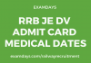 rrb je dv admit card