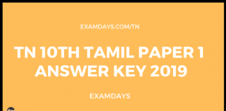 tn 10 tamil paper answer key