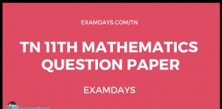 tn 11 maths question paper