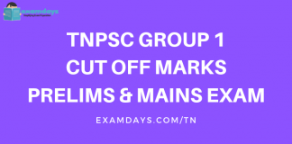 tn group 1 cutoff marks
