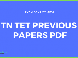 tn tet previous papers pdf