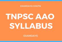 tnpsc aao syllabus