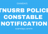 tnusrb police constable notification