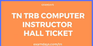 tn trb computer instructor hall ticket