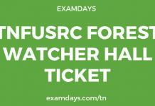 tn forest watcher admit card 2019