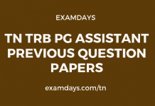 tn trb pg assistant previous question papers