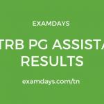 TN TRB PG Assistant Result