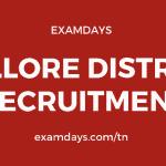 Vellore District Recruitment