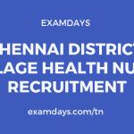 chennai district recruitment