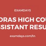 madras high court assistant result