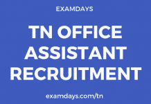 tn office assistant recruitment