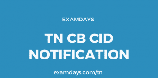 tn cb cid recruitment
