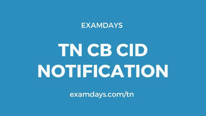 tn cb cid recruitment