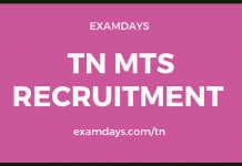 tn postal recruitment