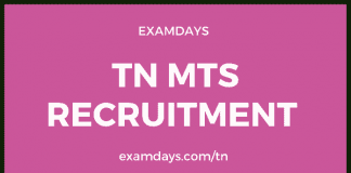 tn postal recruitment