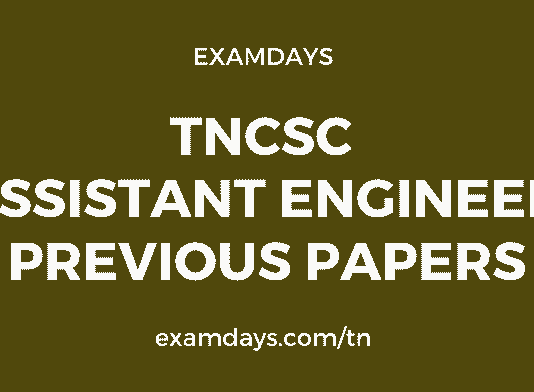 tncsc assistant engineer previous papers pdf