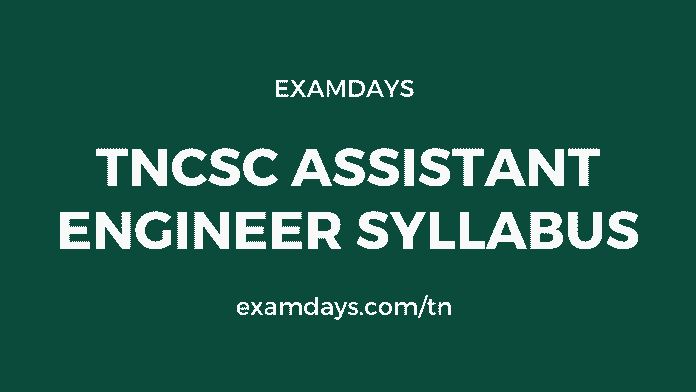 tncsc assistant engineer syllabus