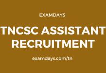 tncsc assistant recruitment