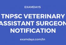 tnpsc veterinary assistant surgeon notification