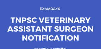tnpsc veterinary assistant surgeon notification