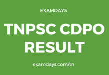 tnpsc cdpo result