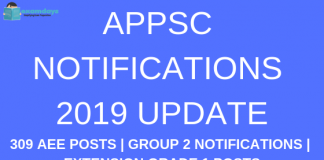 APPSC Notifications 2018 309 AEE Posts Group 2 Notification Extension Grade 1 Posts