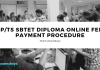 APTS SBTET Diploma Online Fee Payment Procedure