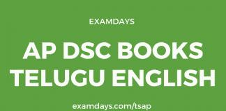 ap dsc books pdf
