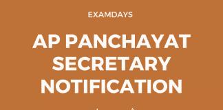 ap panchayat secretary notification