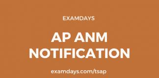 ap anm notification