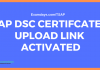 ap dsc certificate upload