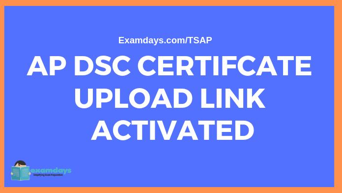 ap dsc certificate upload