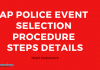 ap police event procedure