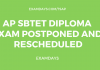 AP SBTET Diploma Exam Postponed and Rescheduled