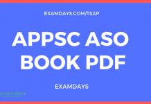 Latest ALL AP DSC books PDF 2018 download APDSC PDF - Examdays TSAP