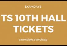 ts 10th hall ticket